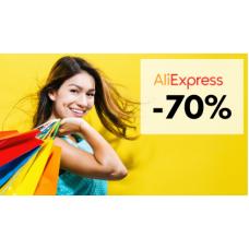 Super slevy v AliExpressu až 70%