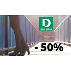 Slevy až 50% na obuv v Deichmann