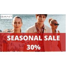 Sezónní výprodej v GANT, slevy až 30%